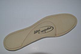Рикер пермь каталог с ценами обувь